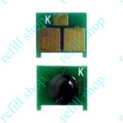 HP CE314A Chip